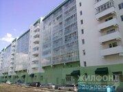 Продажа квартиры, Новосибирск, Ул. Троллейная