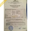 Парковочное место Дзержинского 64, Продажа гаражей в Хабаровске, ID объекта - 400045842 - Фото 8