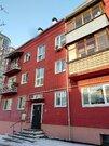 Продажа квартиры, Ногинск, Ногинский район, Улица 3-го Интернационала