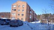 Продажа квартир в Двуречье