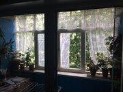 4-к квартира в Ступино, ул. Чайковского, 46/10. - Фото 3
