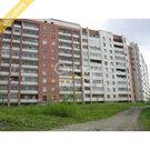 3-х Комнатная квартира, Шишимская 21