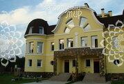 Продам дом, Ярославское шоссе, 5 км от МКАД, Таунхаусы в Мытищах, ID объекта - 500606082 - Фото 1