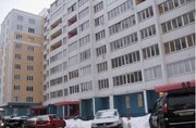 Продается 2-комнатная квартира 79 кв.м. на ул. Труда