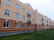 Продажа квартиры, Калуга, Г.Амелина