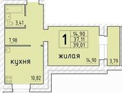 Продажа квартир ул. Михалицина, д.15а