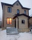 Продажа дома, Ставрополь, Ул. Лопырина - Фото 1