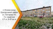 Продам 3-к квартиру, Новокузнецк город, улица Хитарова 52