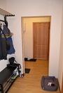Однокомнатная квартира м.Беляево, ул. Миклухо-Маклая д.43 - Фото 5
