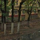 Продажа ПСН в Ульяновске