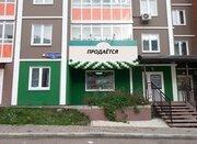 Продажа офиса, Красноярск, Улица Дмитрия Мартынова