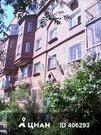 Продаю4комнатнуюквартиру, Новосибирск, переулок 2-й ., Купить квартиру в Новосибирске по недорогой цене, ID объекта - 321602570 - Фото 1