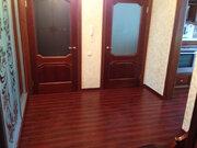 Продажа квартиры, Красноярск, Ул. Авиаторов - Фото 3