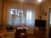 Продажа квартиры, Великий Новгород, Ул. Федоровский Ручей