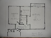 Квартира, ул. Блюхера, д.29