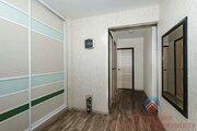 Продажа квартиры, Новосибирск, Ул. Кропоткина