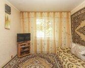 Продам 2-комн. кв. 51 кв.м. Тюмень, Логунова, Купить квартиру в Тюмени по недорогой цене, ID объекта - 331010133 - Фото 5