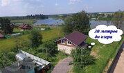 Гатчинский район, д. Черново, участок 10 соток + дом 160м2. - Фото 1