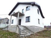 Продажа дома, Сафонтьево, Истринский район, Без улицы