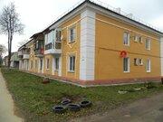 Продается огромная 3 комн.кв в центре г.Щекино, возможно под офис. - Фото 1