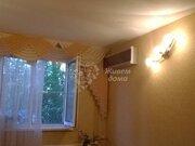 Продажа четырехкомнатной квартиры на бульваре Профсоюзов, 20 в .