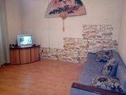 Аренда квартир в Нерюнгри