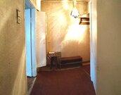 Продажа квартир в Новгородской области