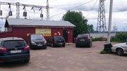 6 800 000 Руб., Продажа производственной базы/действующий автосервис, Готовый бизнес в Наро-Фоминске, ID объекта - 100058268 - Фото 2
