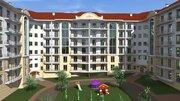 Купить квартиру в ЖК Гармония моря, мысхако - Фото 1