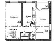 Продажа двухкомнатной квартиры в новостройке на улице Антонова, Купить квартиру в Воронеже по недорогой цене, ID объекта - 320573798 - Фото 1