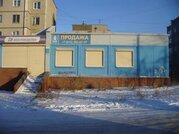 Продажа офиса, Нижний Тагил, Ул. Южная - Фото 2