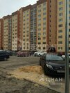Продажа квартиры, Воронеж, Ул. Мордасовой - Фото 1