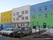 Продажа квартиры, Саратов, Улица В. И. Гришаева - Фото 1
