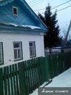 Продаюдом, Ульяновск, улица Белинского, 46