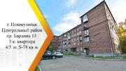 Продам 3-к квартиру, Новокузнецк город, проспект Бардина 13