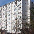 Продажа квартиры, Сочи, Ул. Донская - Фото 1
