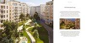 Продается Квартира в г.Москва, М.Полянка, Большая Полянка - Фото 4