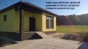 Продажа дома, Гостагаевская, Анапский район, Ул. Советская