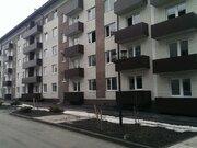 Продажа квартиры, Ставрополь, 3 Юго-Западный проезд