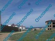 Участок 15 соток мыс Тарханкут с.Оленевка , от моря 900 м. - Фото 1