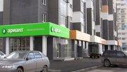Продажа торгового помещения, Челябинск, Краснопольский пр-кт.