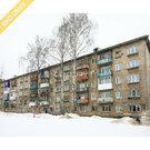 Пермь, Кавалерийская, 5
