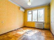 Продается квартира г Краснодар, ул Аэродромная, д 10/1 - Фото 4