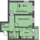 Продажа квартиры, Курган, 16 микрорайон, Купить квартиру в Кургане, ID объекта - 332279830 - Фото 1