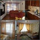 1 450 000 Руб., 3-к квартира на 7 Ноября 6 за 1.45 млн руб, Продажа квартир в Кольчугино, ID объекта - 323321681 - Фото 21