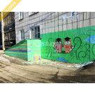 Г.Пермь, Петропавловская, 89, Продажа офисов в Перми, ID объекта - 601009737 - Фото 2