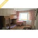 Пермь, краснополянская, 12, Купить квартиру в Перми по недорогой цене, ID объекта - 321608977 - Фото 4