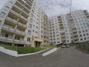 Продажа квартиры, Самара, Ул. Красногвардейская