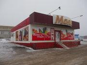 Продажа магазина, св. назначение, 179.7 м2, Харабали - Фото 1