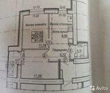 Продажа 2-комнатной квартиры, 42 м2, Орджоникидзе, д. 24, Продажа квартир в Кирове, ID объекта - 321776183 - Фото 1